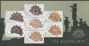 AUS SGMS3775 Rising Sun Badge special edition miniature sheet